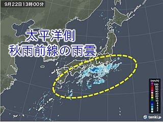 台風12号 接近前から大雨に 太平洋側で秋雨前線の雨雲