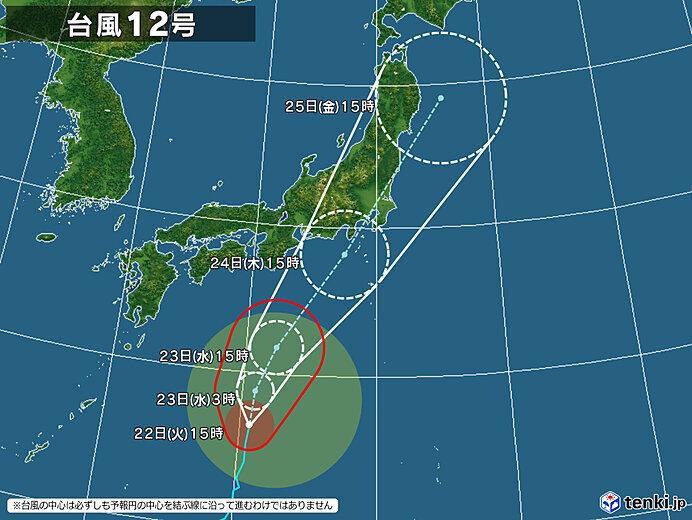 関東 台風12号が次第に接近 対策は早めに あす夜から雨脚強まる