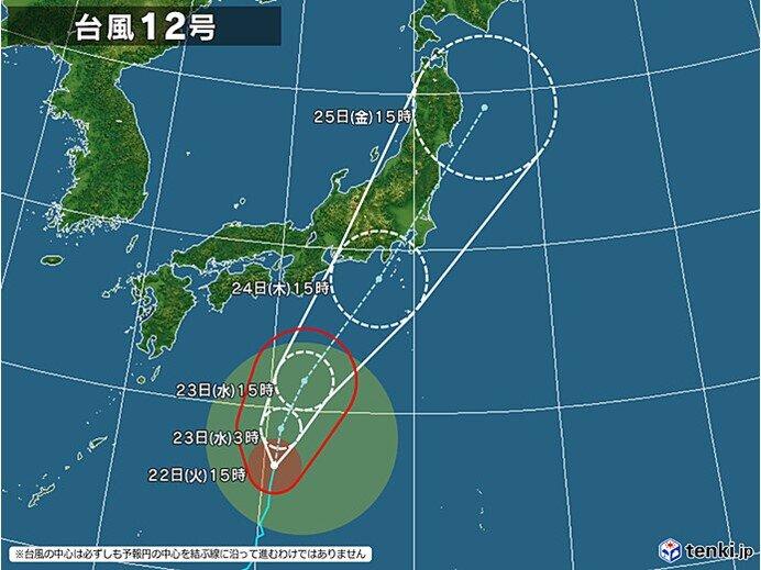台風12号 東海地方への最接近は?