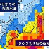 東海地方 台風12号の影響は?