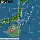 23日 台風12号北上 前線活発化と台風接近で今夜から大雨に