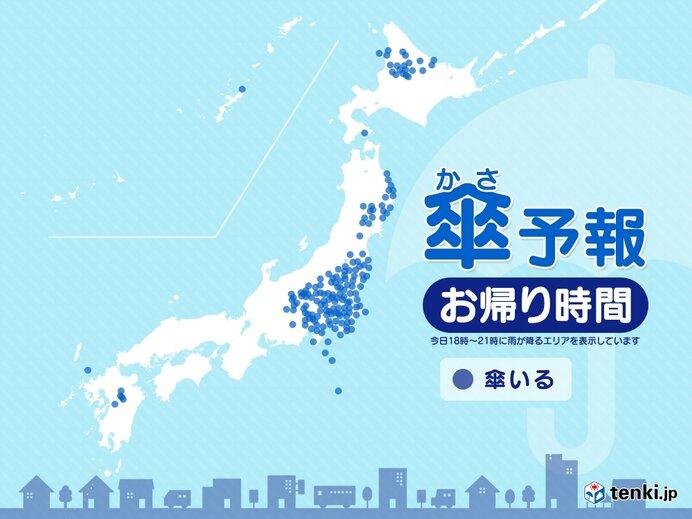 23日 お帰り時間の傘予報 東海・関東・東北の太平洋側を中心に雨