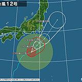 台風12号の予想進路 次第に東寄りに 各地への影響は