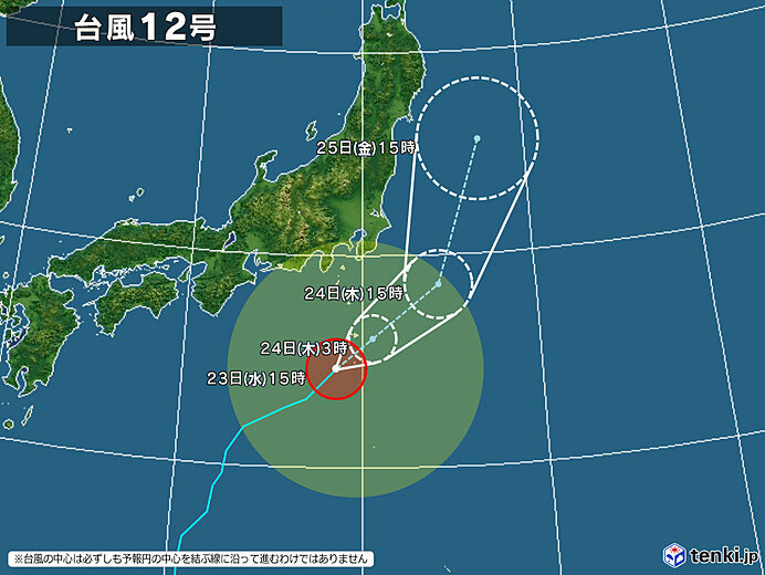 台風12号は日本の東を北上へ 台風が温帯低気圧に変わっても警戒を