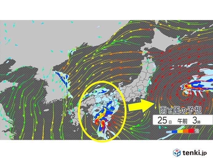 台風による雨だけじゃない 東海などに発達した雨雲かかる可能性も