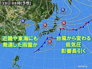 台風は日本の東を北上へ 台風の影響だけでなく金曜日は雨の降り方に注意