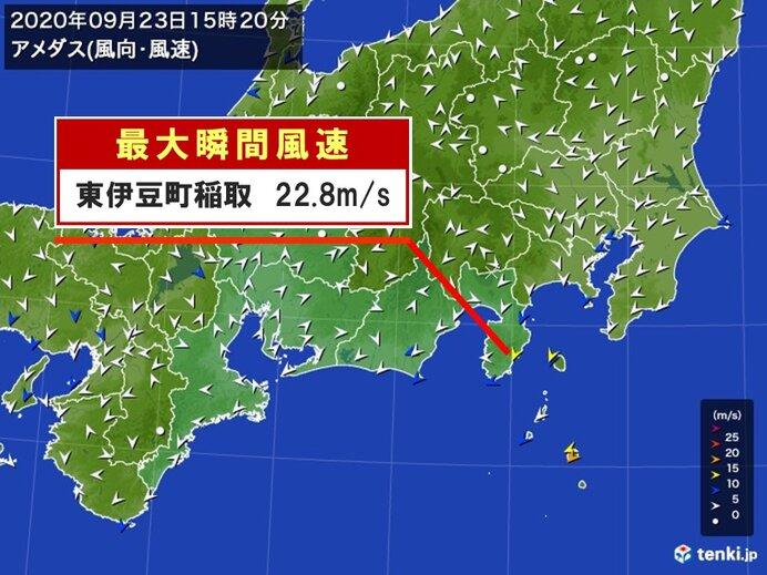 静岡県と千葉県の一部が強風域に