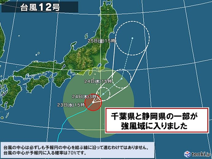 台風12号 静岡県と千葉県の一部が強風域に