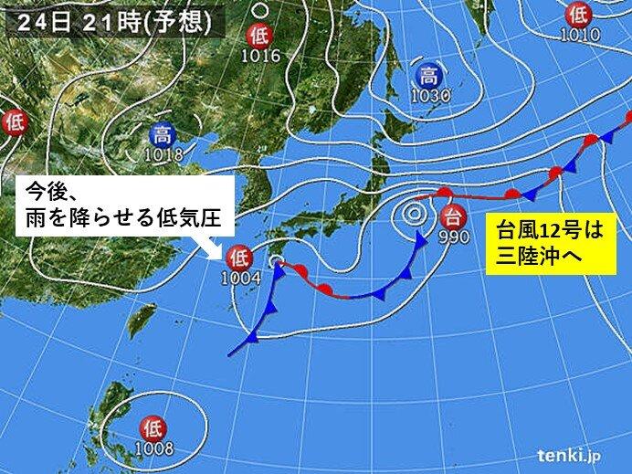 24日 台風の影響続く 一方で西には低気圧発生し激しい雨も