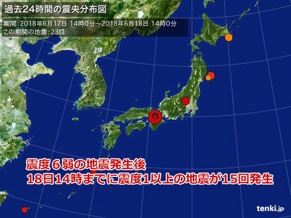 【地震情報】今後の注意点と防災リンク集