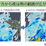 中国地方 きょうは次第に雨雲が広がる