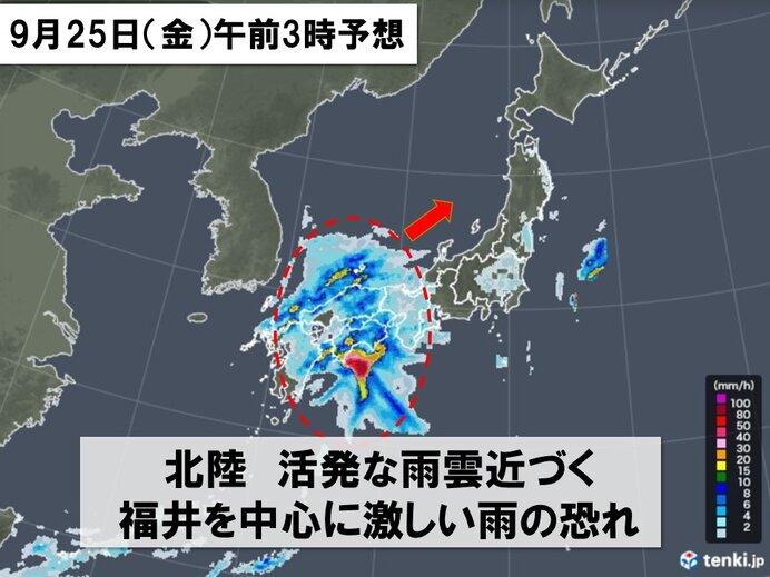 北陸 あすは福井を中心に激しい雨の恐れ 週末は雨と気温差に注意