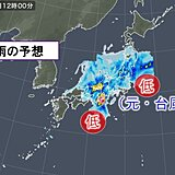 25日 元台風と低気圧 局地的に雨雲発達 北日本は暴風にも警戒