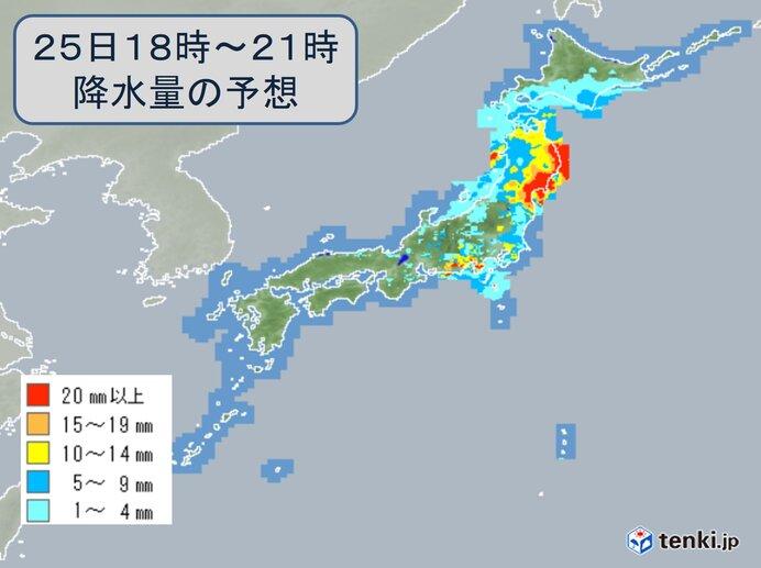 東北や北海道で大雨の恐れ