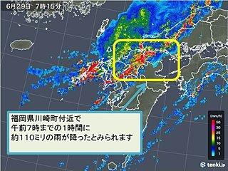 福岡県で約110ミリ 記録的短時間大雨