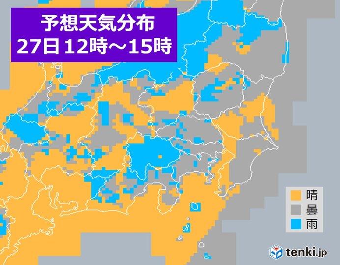 27日の関東地方 変わりやすい天気 急な雨に気を付けて