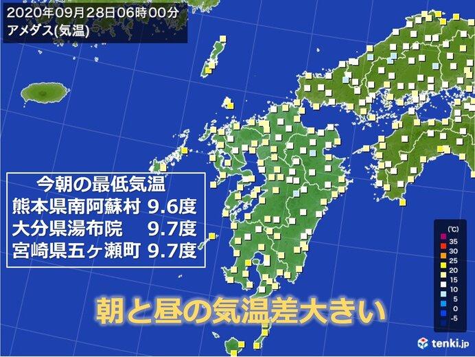 九州 山沿いは10度下回る冷え込み 今週はからりとした秋晴れ多い