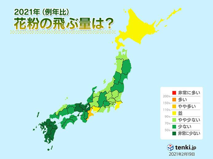 3.2021年シーズンの花粉飛散傾向(スギ+ヒノキ)