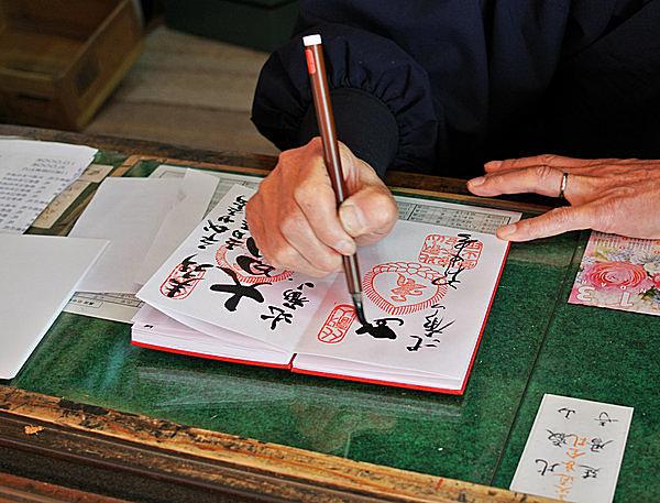 朱印帳(画像はイメージ)