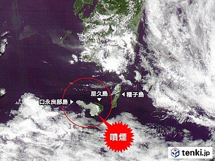 3位 口永良部島で噴火警戒レベル5 箱根山なども火山活動が活発化