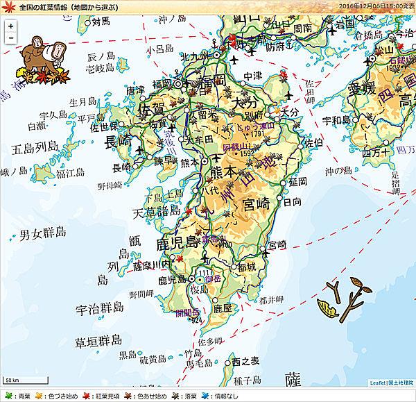九州 地方 地図