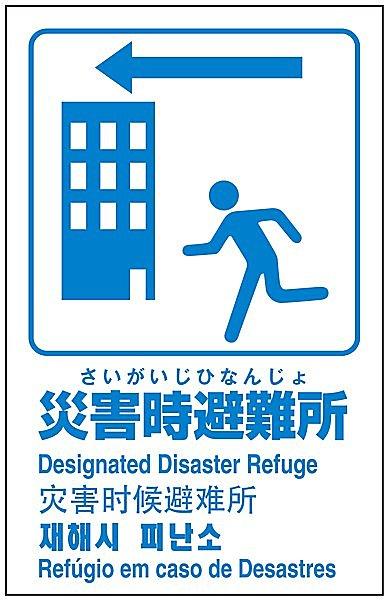 東日本大震災から4年。三陸地方に伝わる言葉「てんでんこ」が伝えること