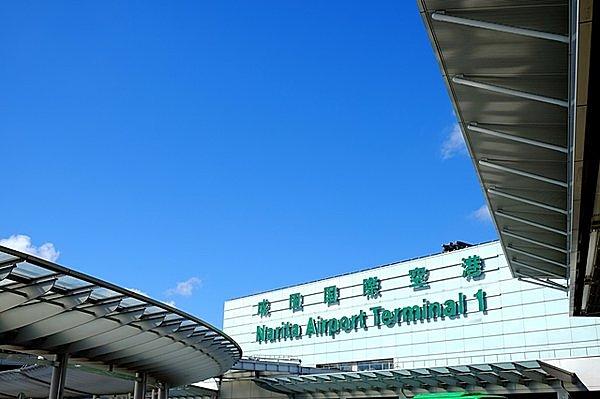 成田国際空港は、エコ・エアポートビジョン2030で益々魅力的に!!