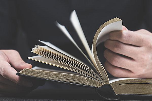 〈読みかけの書ばかり読んで夜の秋〉
