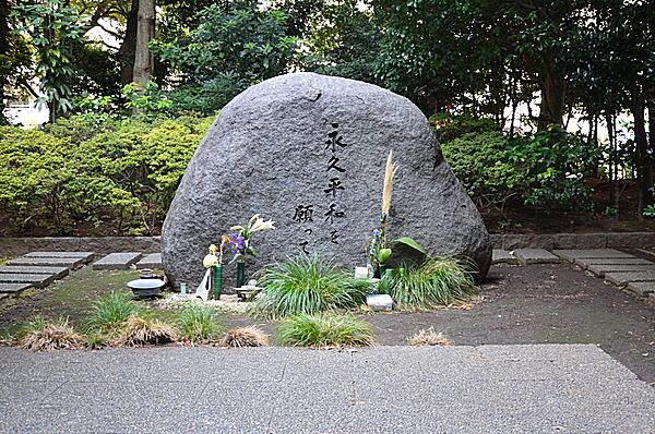 東池袋中央公園にある慰霊碑