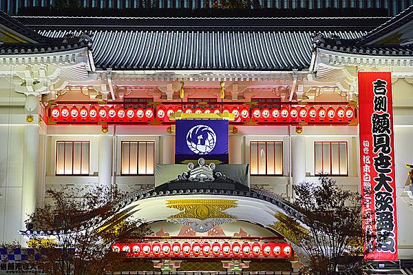 11月21日「歌舞伎座開業記念日」~歌舞伎座128歳のお誕生日です!
