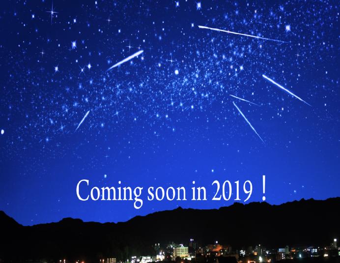 2019年に広島県の瀬戸内海で、初めての〈人工流れ星〉ショーが開催される!?