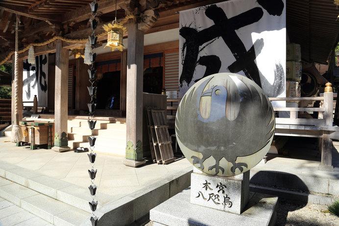 熊野本宮大社の八咫烏