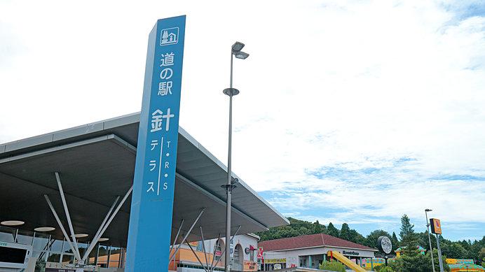 道の駅「針テラス」の中にあるベリーファームは、西日本最大級のいちご観光農園