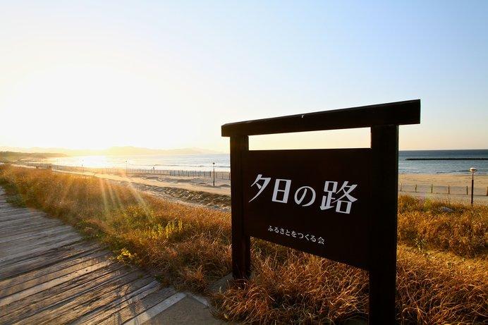 「日本の夕陽百選」にも選ばれる夕日が浦温泉