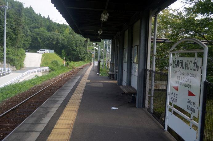 「道の駅」直結「歓遊舎ひこさん駅」はのどかな雰囲気