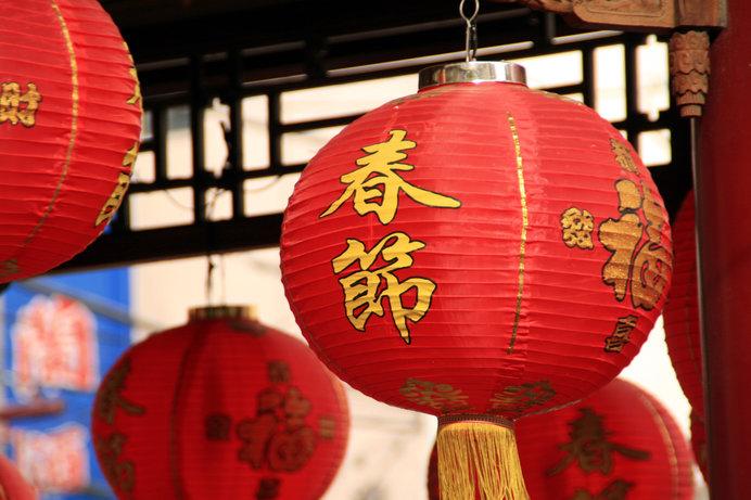中国全土が1年で最も盛り上がる「春節」のさまざまな風物詩