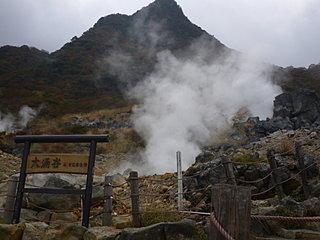 冬は温泉!伊豆・箱根のおすすめ温泉スポット〈レジャー特集|2018〉