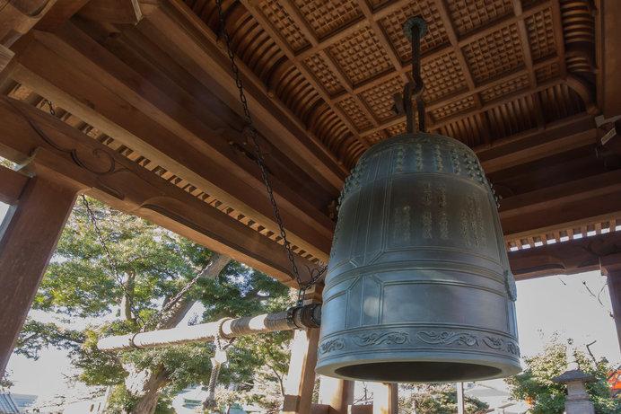 お寺の鐘(東京渋谷・源秀山室泉寺)