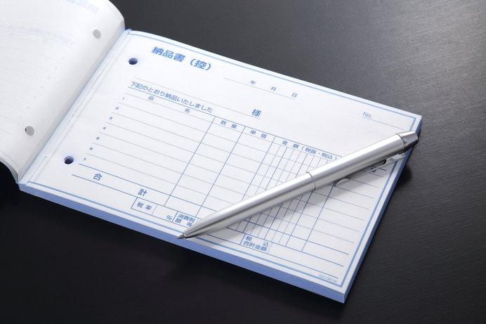 油性ボールペンは、複写式の伝票の記入に!