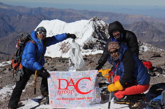 DACグループ「セブンサミッツプロジェクト」第2弾として登頂成功した南米大陸最高峰のアコンカグア(2013年2月3日)
