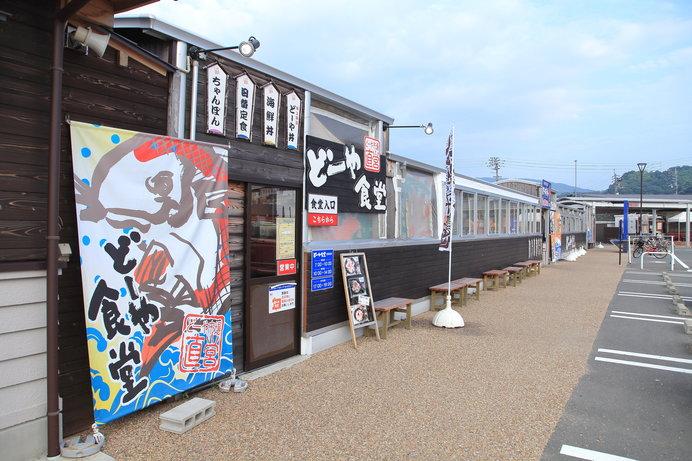 「道の駅 八幡浜みなっと」で魚貝類を堪能できる食堂