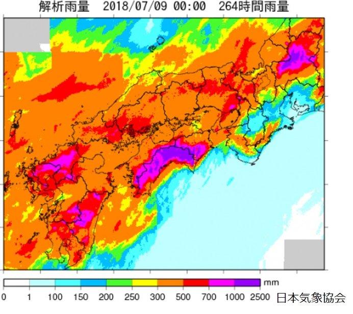 6月28日から7月8日までの累積雨量分布図(国土交通省解析雨量)