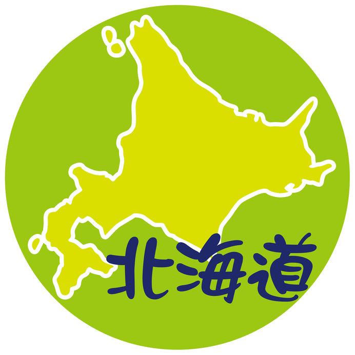 今年は「北海道」と命名されて150年目。名づけ親は探検家の松浦武四郎