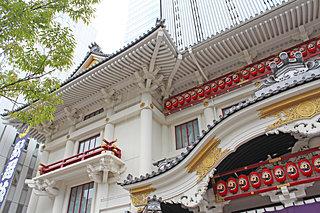 歌舞伎座開場130周年の納涼歌舞伎〜鶴屋南北の世界を堪能