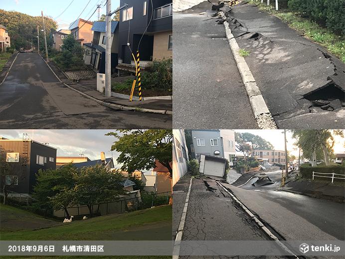 「北海道地震 今」の画像検索結果