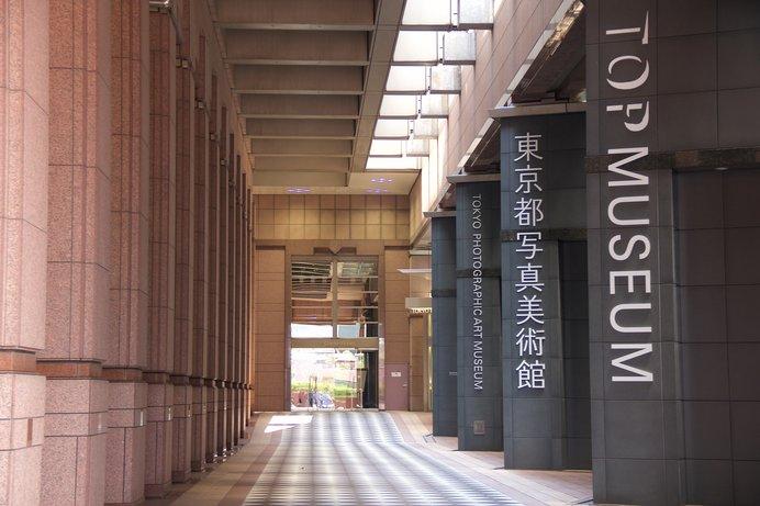 恵比寿ガーデンプレイス内にあるスタイリッシュな美術館