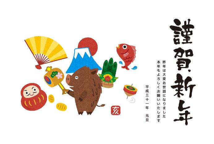 2019年の干支は「亥(いのしし)」