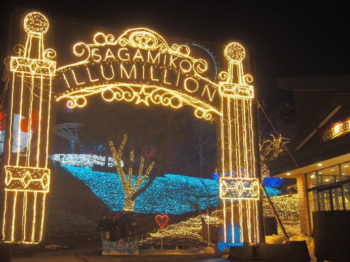 関東三大イルミネーションのひとつ「さがみ湖イルミリオン」は必見!
