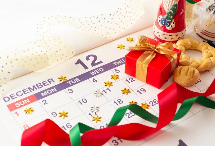 2018年のカウントダウンSTART!クリスマスやお正月の準備を