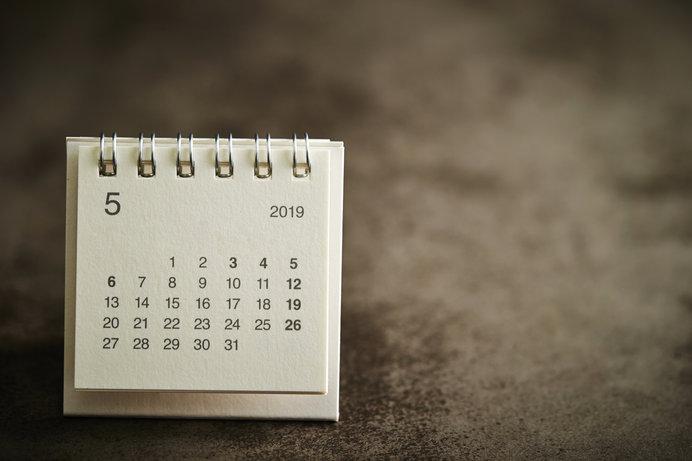 平成何年まであったか 平成は何年何月のいつまでに終わる?変わる次の元号候補と終了の理由